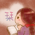 Readmoo台灣製造電子書閱讀器mooink開箱文(20190415更新v2.1)